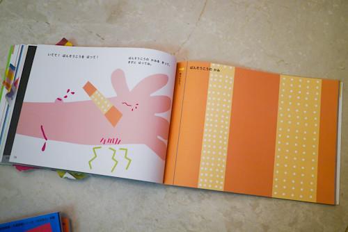 book01 (17)