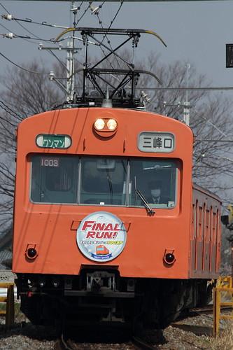 1003F(FINAL RUN HM) @武州荒木〜東行田