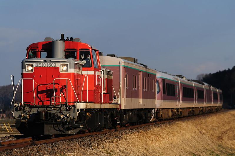"DE10 1603+Class485 ""Resort Express Yu"""