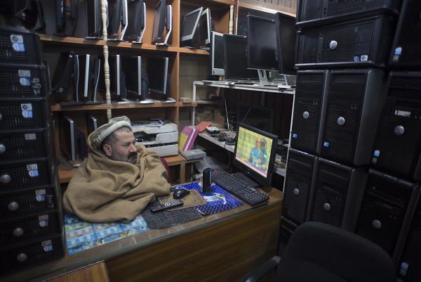 afghanistan kabul afg