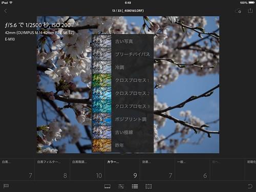 写真 2014-04-09 6 48 47