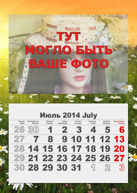 calendar-07-tt