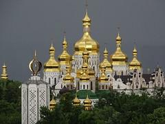 Kiev '15