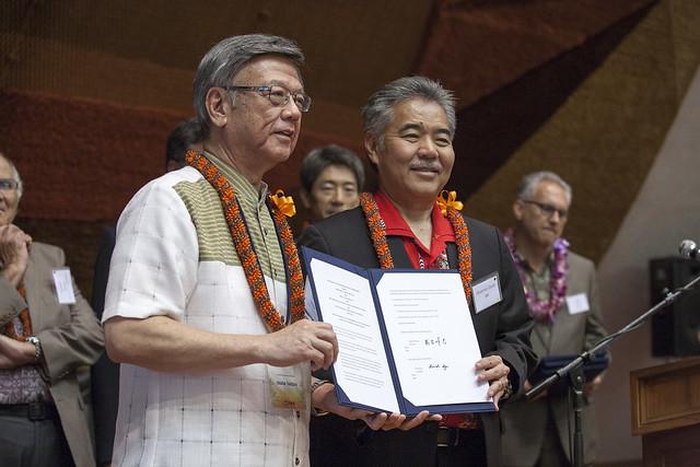 2015 Hawaii-Okinawa Energy Forum and Reception