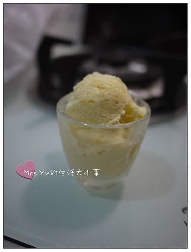 鳳梨優格冰淇淋