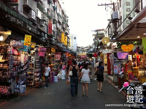 taiwan taipei ximending shilin night market blog (16)