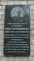 Photo of Black plaque number 13057