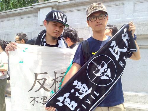 激進陣線魚仔林與陳威仲,願為音樂圈的反核樁腳