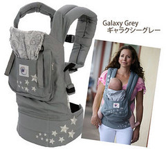 bag(0.0), car seat(0.0), brand(0.0), baby carrier(1.0), arm(1.0), outerwear(1.0),