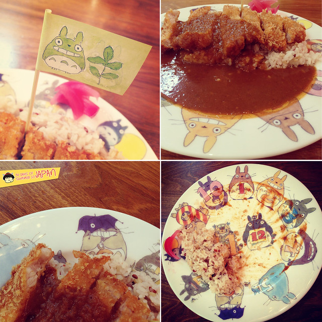 Ghibli Museum Mitaka, Japan - tototo katsu curry on totoro plate Straw Hat Cafe