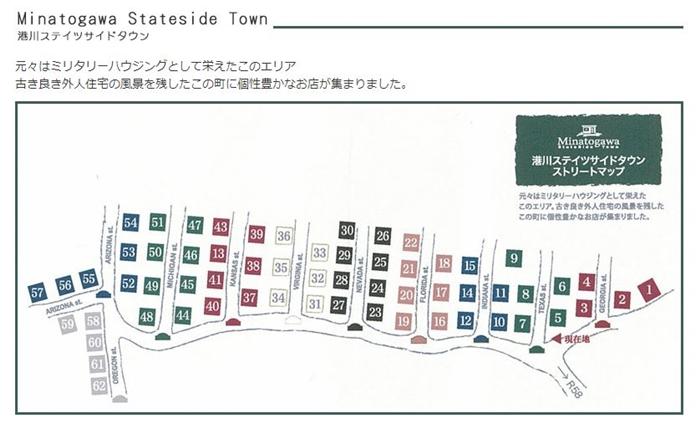 OkinawaForeignHouse f