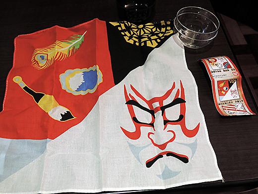 kabuki_gacha_3