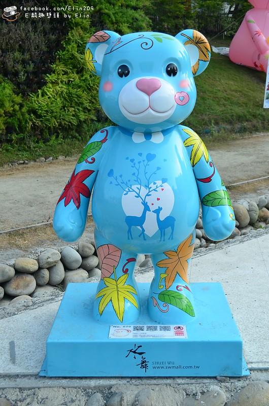 秋熊 (5)