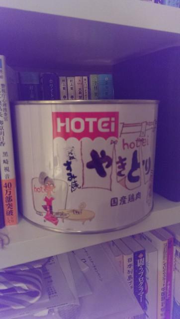 HTC J One HTL22 紫カメラ問題(不具合)_021