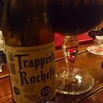 ベルギービール大好き!!ロッシュフォール10Rochefort 10