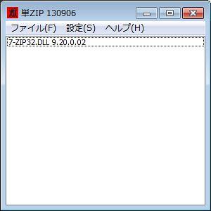 tanZIP_131215