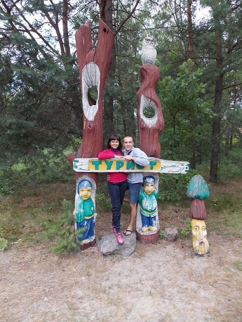 Шацький природний парк