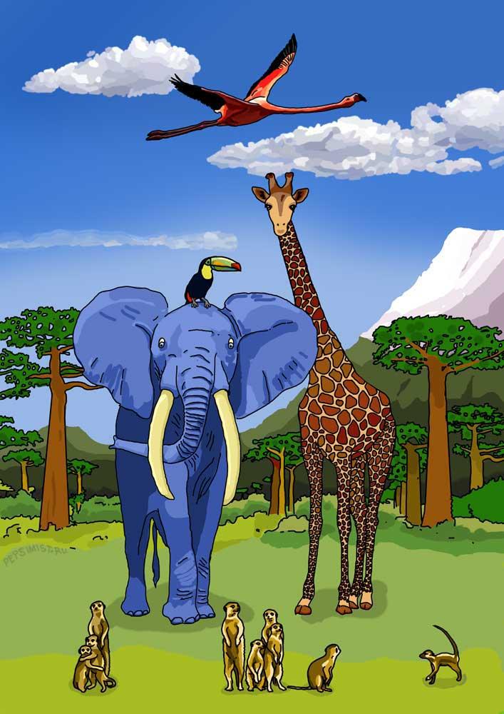 Слон, жираф и марабу
