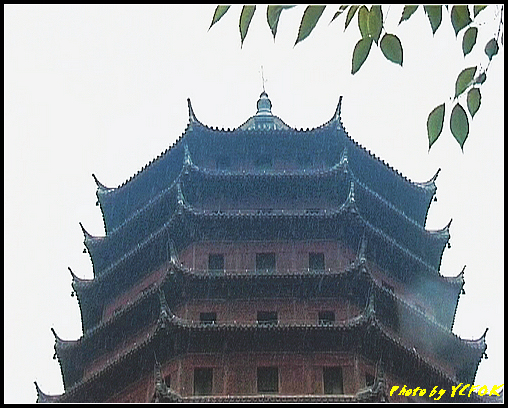 杭州 錢塘江 - 022 (六和塔 下雨中)