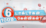 6 Doctors 1008 Questions 24-01-2014 Puthuyugam TV