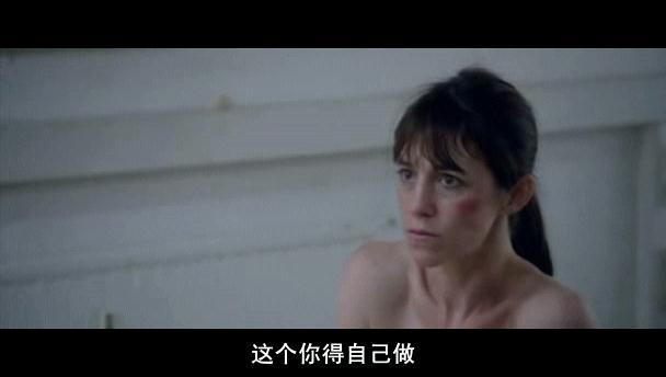 丹麦剧情《女性瘾者:第二部》高清中文字幕下载