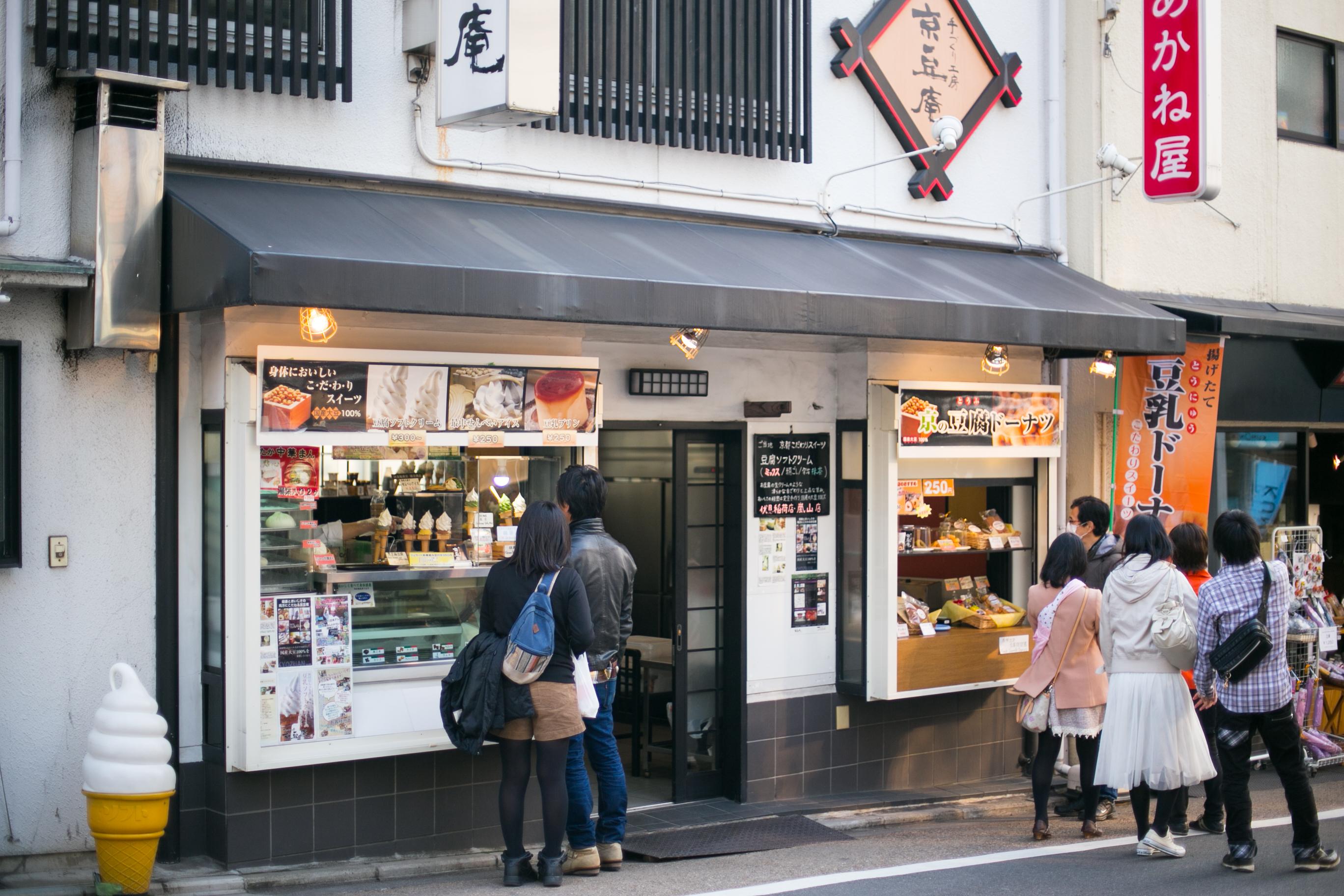 Food Fushimi Inari