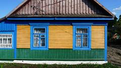 Udrytsk / Удрицьк (Ukraine) - Another Colourful House