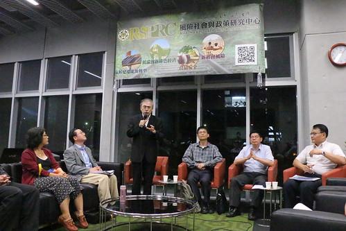 國立台灣大學前副校長、公共政策與法律研究中心主任趙永茂為此議題致詞開場。攝影:黃小玲