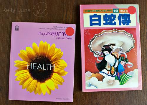 2 FL books