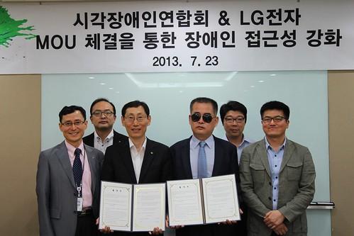 LG전자와 장애인단체와 협력 맺는 현장