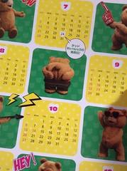 カレンダー付き。
