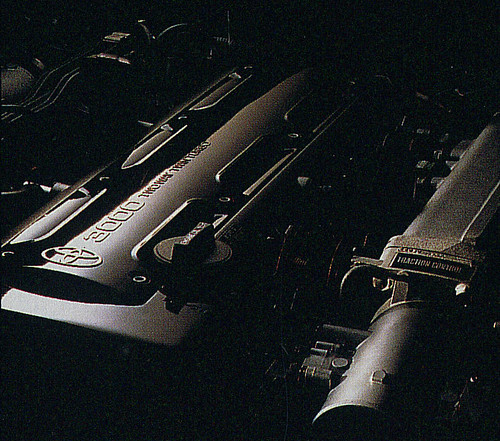 TOYOTA SUPRA ENGINE