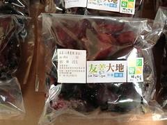來自菱鄉友善市鳥的產品。