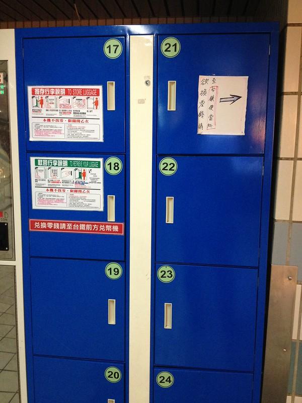 地下のコインロッカー by haruhiko_iyota