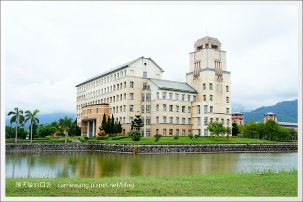 東華大學 (12)