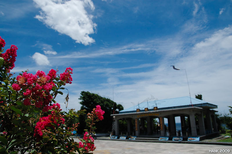 天氣很藍 回家拿相機.jpg
