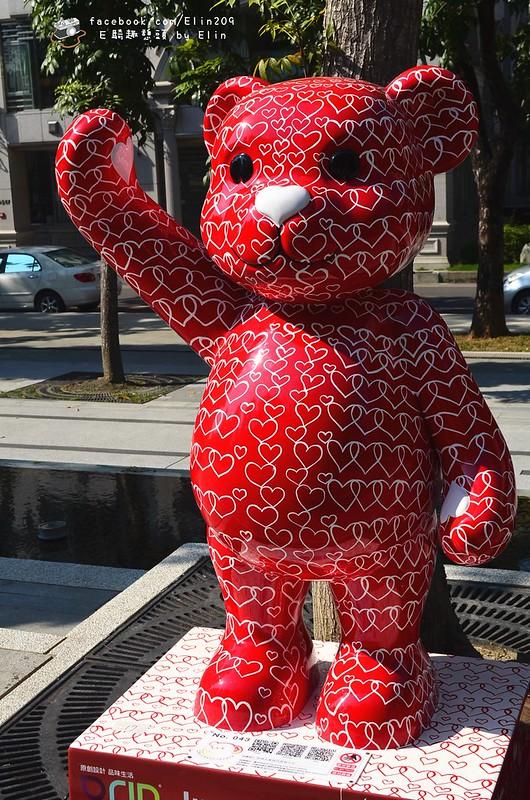 勤熊 (11)