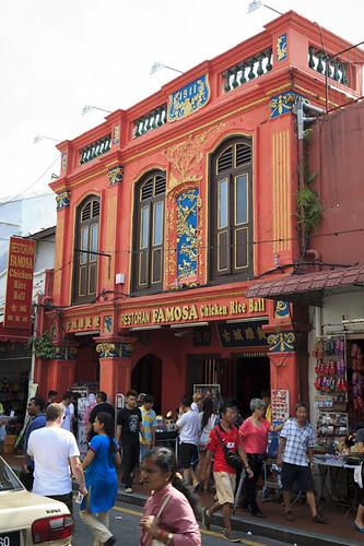 bangunan restoran famosa