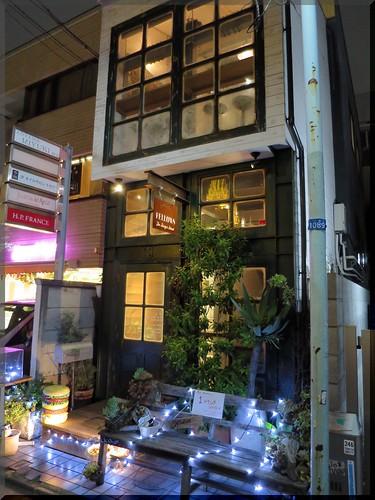 Photo:2013-11-14_ハンバーガーログブック_【表参道】THE BURGER STAND FELLOWS 8周年おめでとうございます!!-01 By:logtaka