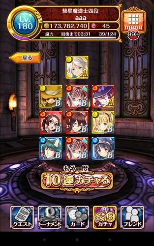 2014-01-01 00.26.26