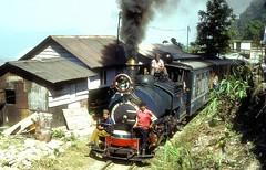 * Indien  # 11  Darjeeling  New Scan