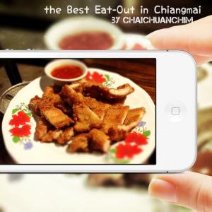 eatoutinchiangmai