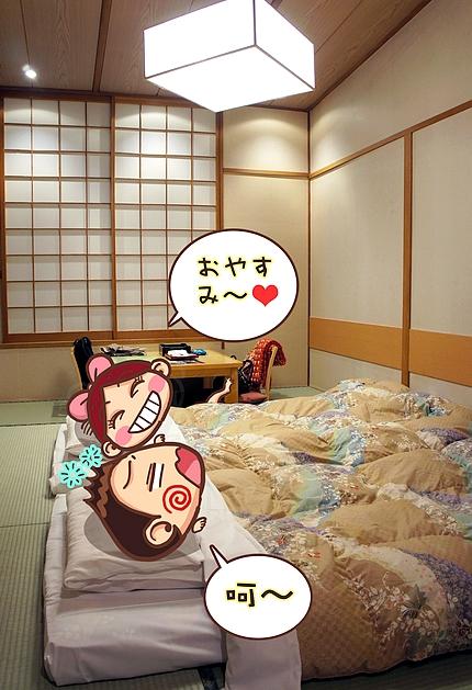 橫手溫泉旅館美食33