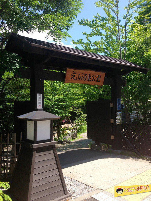 Hokkaido - Jozan Gensen Park - hot spring source