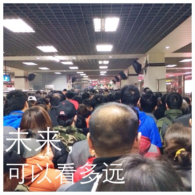 #beijing #subway #line1 #sihuieast #timeoutbeijing