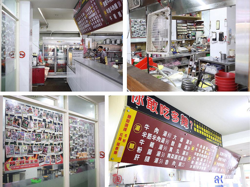 20140313板橋-呷霸牛肉麵 (3)