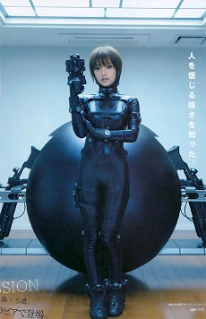 Gantz (Live Action) - Gantz Part 1 | Gantz: Perfect Answer | Gantz Part 2