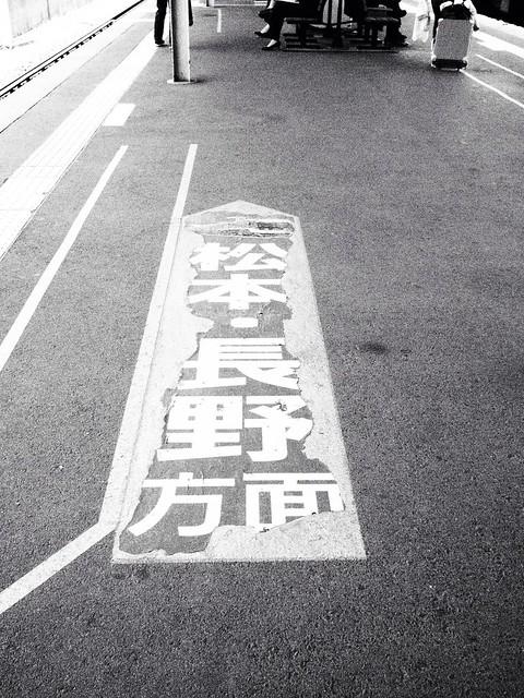 2014.5.24 しおじり
