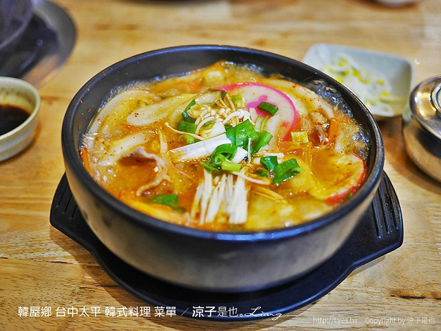 韓屋鄉 台中太平 韓式料理 菜單 12