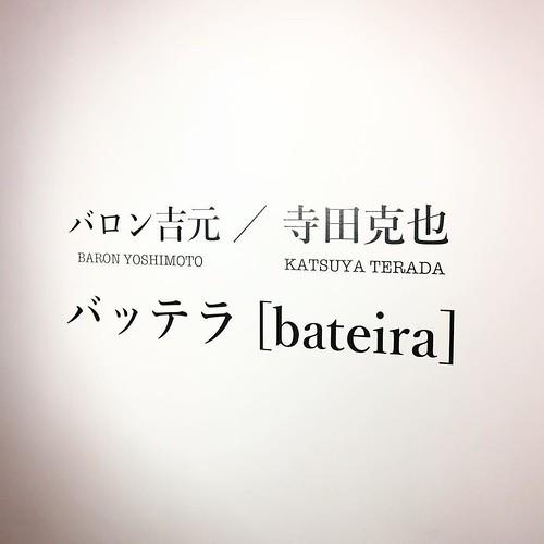 作品展のトークイベントに参加してきた。